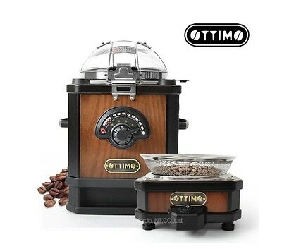 Ottimo Coffee Bean Roaster & Cooler For HomeCafe DIY Simple Roasting AntiqueWood
