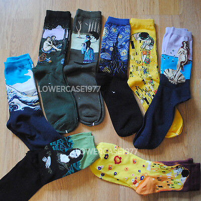 Art History socks, 4 pairs - SIZE 7-10 UK  - paintings classic artist novelty