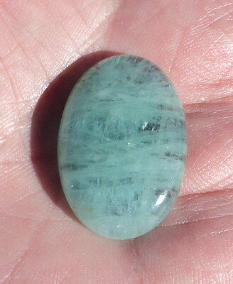 Cabochon Aigue-Marine à inclusions, 33x22 mm, pierre fine