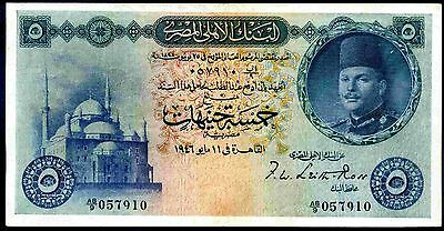 Egypt. Five Pounds, 057910, 1946, Good Fine or better.