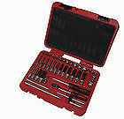 "BERGEN Tools Socket Set 1 1/4"" Drive 42 Piece Metric & Imperial New 1001"