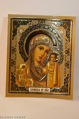 HOLY VIRGIN MARY Mother of Jesus Christ Our Lady of Kazan Orthodox Icon 15x18cm