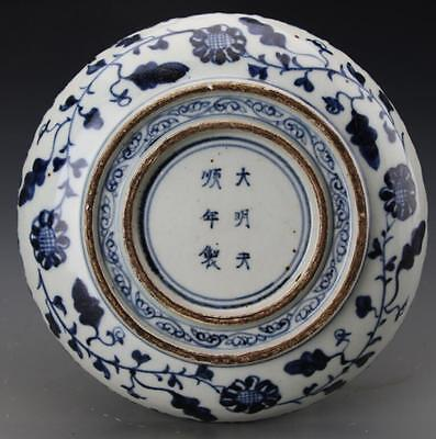 Chinese Blue and white mandarin duck pond pattern plate