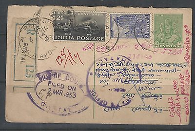 India Anna Value Holed Stamp On Postcard Topic Railways Archaeology  1953  B14.4