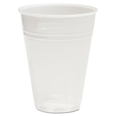 Boardwalk Translucent Plastic Cold Cups, 7oz, 100/Bag, 25 Bags/Carton