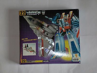 Transformers G1 Starscream Takara Reissue