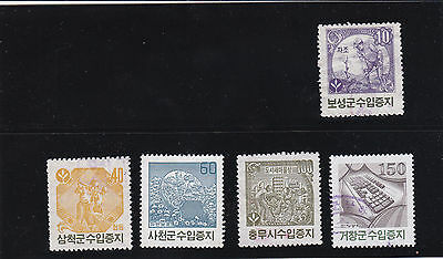 South Korea Tax Stamps (S0773)