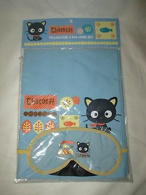 Rare Vintage CHOCOCAT Pillow Case and Eye Mask Set 2006 SANRIO New in Package!