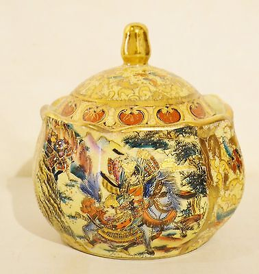 Vintage Ornate Hand Painted Moriage Jar Gold Satsuma With Lid ~ Exquisite Detail