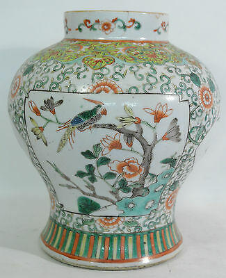 A large 18th/19th century Chinese porcelain Famille Verte jar/vase (Wucai)