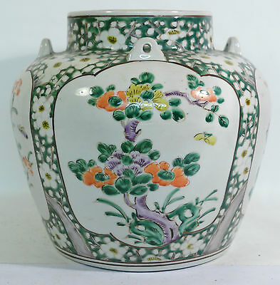 A large 18th century Chinese porcelain jar/vase