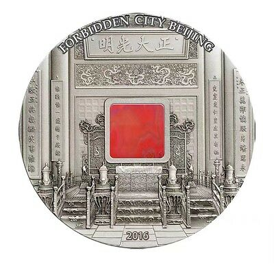 2016 palau china beijing forbidden city antique finish agate 5oz silver  coin