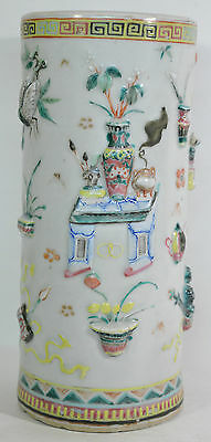 A 19th Century Chinese porcelain lucky objects relief brush pot/cylindrical vase
