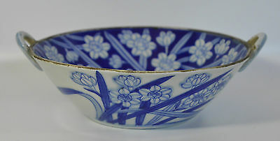 A 19th century Japanese Meiji period blue and white Seto porcelain bowl