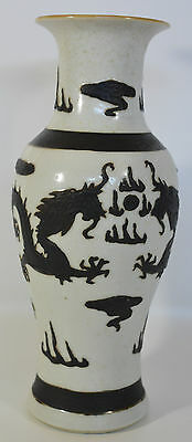 A 19th/20th century Chinese crackle glazed vase five clawed dragon Chenghua mark