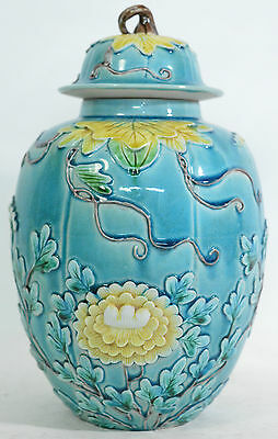 A 19th C Chinese relief decorated ginger jar/vase Wang Bing Rong style, Qianlong