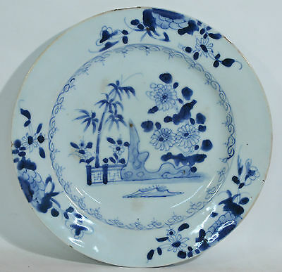 An 18th century Chinese blue and white porcelain plate