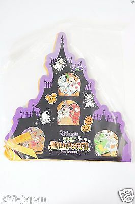 Disney Store JAPAN Pin LE1500 Halloween 2007 Mickey Minnie Donald Chip & Dale