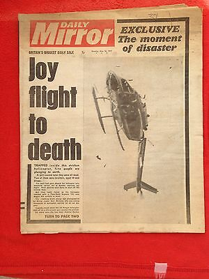 Daily Mirror newspaper 16th May 1977 Page 9 Janet Conway