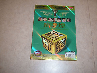 Brand New Brilliant Classic Version Chinese Karaoke (Famous Chinese Singers)DVD