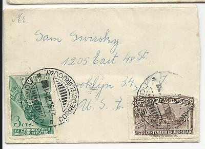 Uruguay 1951 WORLD CUP FOOTBALL stamp on cover /other stamp corner missing