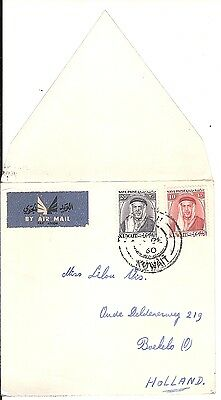 Kuwait  1960 printed matter air mail seal / label cover to Holland