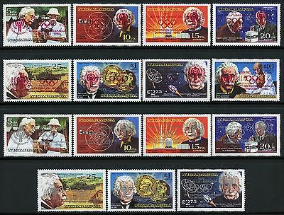 Nicaragua 1980 Albert Einstein Olympiade 2091-2098 a/b Red + Silver MNH/1006