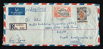 1958 British Nigeria Old Register Air Mail Cover Sent To Israel 2 Stamps Bamenda
