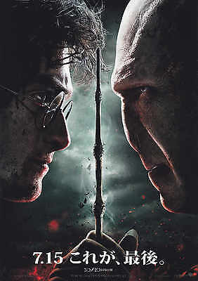 Harry Potter Deathly Hallow Part 2 Japanese Chirashi Mini Ad-Flyer Poster 2011