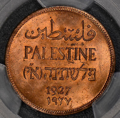 PC0080 Palestine 1927  2 Mils PCGS MS 64 Red rare in red! combine shipping