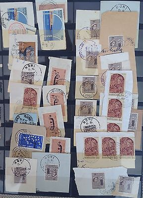 Cyprus Fine Selection Of Various Rural Postmarks Cancellations