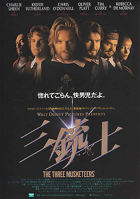 The Three Musketeers Japanese Chirashi Mini Ad Flyer Poster 1993