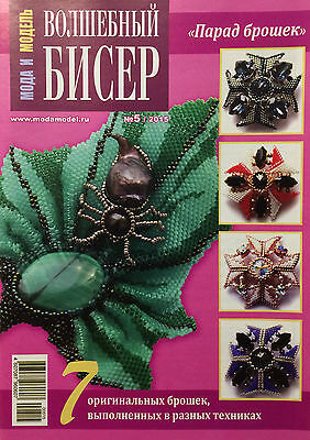 BEADS BEADING BEADED Magic Beads 5/2015 Magazine Brooches Boutonnieres