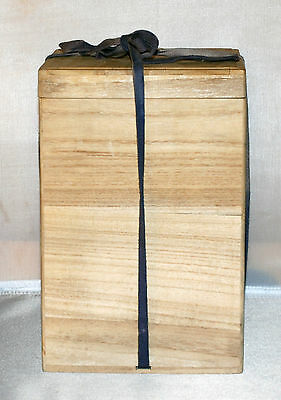 Large Padded Japanese Wooden  Box
