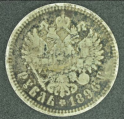 1896 Russian Rouble - Russia