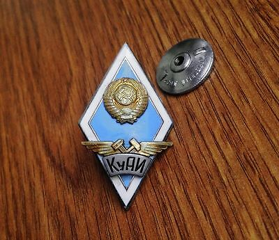 Soviet badge USSR rhombus rhomb Graduation Kuibyshev Aviation Institute / KuAI /
