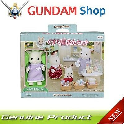 Sylvanian Families Pharmacy Drugstore Set with Goat Father H-16 Epoch JAPAN