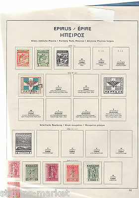 Epirus Early  Stamps On Album Page Mint And Used, Ref 858
