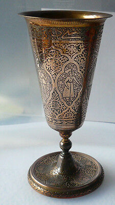 A Pair Of Antique Persian/ Ottoman/moghul Copper Niello Engraved Chalice