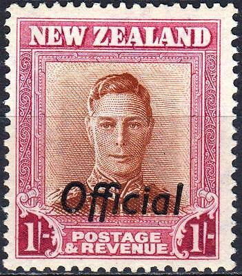 New Zealand 1947 Official, SG O157, 1/-, WMK UP, Mint Hinged, Cat £17