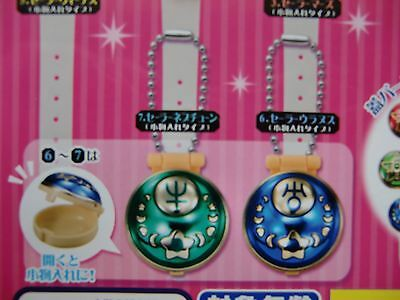 Sailor Moon Communication instrument Accessory  Sailor Uranus    Sailor Neptune