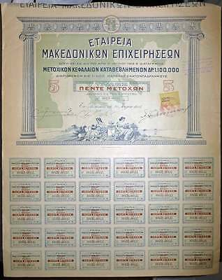 GREECE GREEK  1918  5 Shares Bond Association of Macedonia Companies
