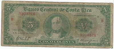 Costa Rica 5 Colones 1962 P. 227 Short Term Note Extremely Rare
