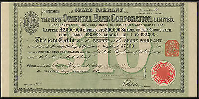 China: New Oriental Bank Corporation, 1 share of £10, 1885, with coupons