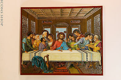 Jesus Christ Lord's Supper The Last Supper Laminated Icon 15x18cm Тайная Вечеря