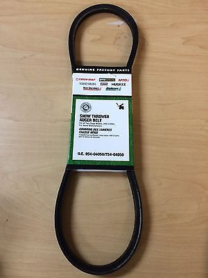 "MTD 754-04050 954-04050 SNOW THROWER AUGER BELT v series 35"" x 1/2"" 954-04050A"