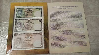 Thailand Baht commemorative banknote 2007 The King's 80th birthday uncut sheet