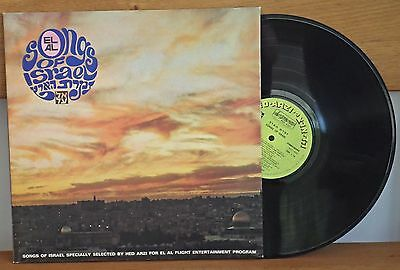 LP El Al, Songs Of Israel (Ilan & Ilanit, The Navy Troupe, Shiri Skir Ran & Nama