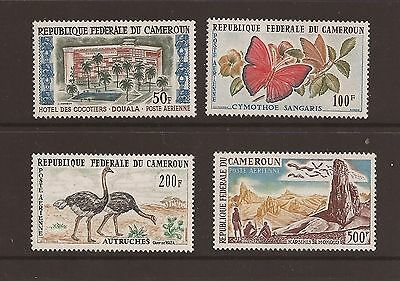 Cameroon 1962 Airmail Tourism set lightly mounted mint