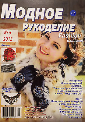 BEADING Fashion Handmade 5/2015 Instructions English/Russian Brooch Handbag